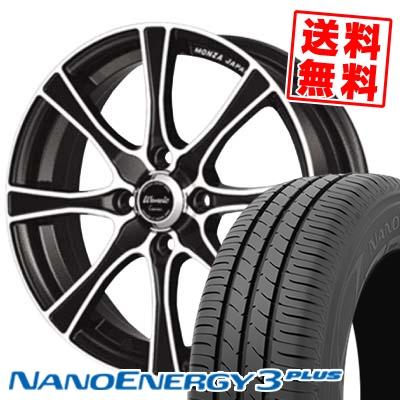 185/60R16 86H TOYO TIRES トーヨー タイヤ NANOENERGY3 PLUS ナノエナジー3 プラス Warwic Carozza ワーウィック カロッツァ サマータイヤホイール4本セット