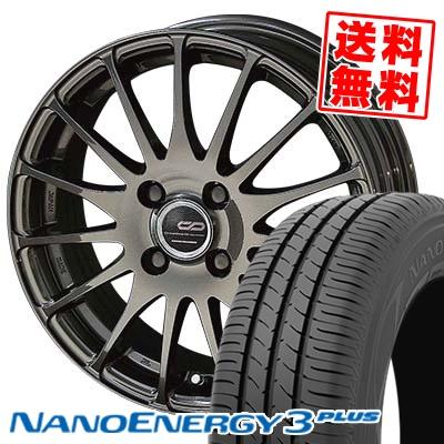 185/70R14 88S TOYO TIRES トーヨー タイヤ NANOENERGY3 PLUS ナノエナジー3 プラス ENKEI CREATIVE DIRECTION CDF1 エンケイ クリエイティブ ディレクション CD-F1 サマータイヤホイール4本セット