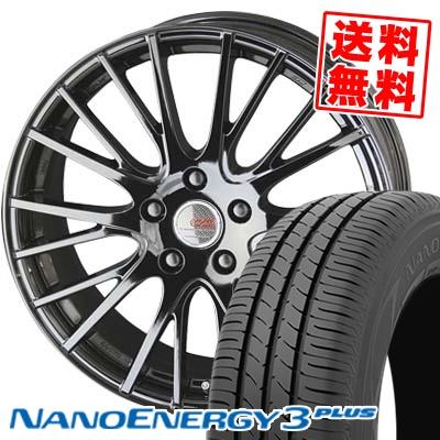 195/65R15 91H TOYO TIRES トーヨー タイヤ NANOENERGY3 PLUS ナノエナジー3 プラス ENKEI CREATIVE DIRECTION CDS1 エンケイ クリエイティブ ディレクション CD-S1 サマータイヤホイール4本セット