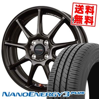 165/65R14 TOYO TIRES トーヨー タイヤ NANOENERGY3 PLUS ナノエナジー3 プラス CROSS SPEED HYPER EDITION RS9 クロススピード ハイパーエディション RS9 サマータイヤホイール4本セット