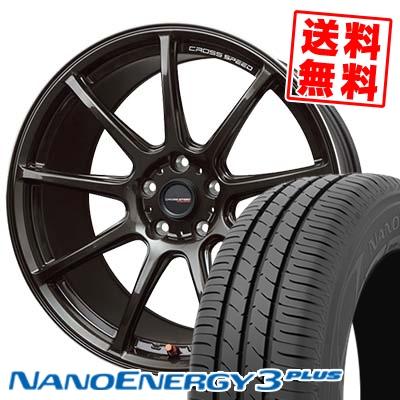 215/55R17 TOYO TIRES トーヨー タイヤ NANOENERGY3 PLUS ナノエナジー3 プラス CROSS SPEED HYPER EDITION RS9 クロススピード ハイパーエディション RS9 サマータイヤホイール4本セット