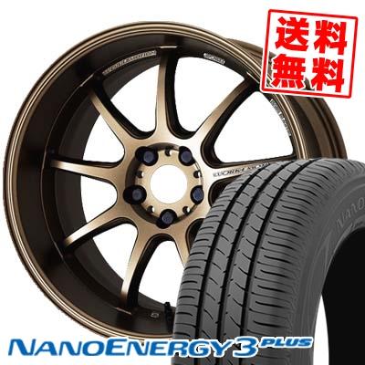 215/55R17 94V TOYO TIRES トーヨー タイヤ NANOENERGY3 PLUS ナノエナジー3 プラス WORK EMOTION D9R ワーク エモーション D9R サマータイヤホイール4本セット