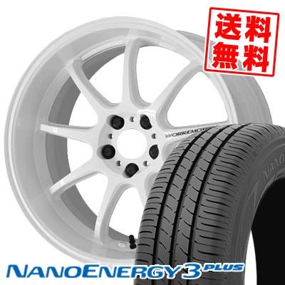 225/50R17 94V TOYO TIRES トーヨー タイヤ NANOENERGY3 PLUS ナノエナジー3 プラス WORK EMOTION D9R ワーク エモーション D9R サマータイヤホイール4本セット
