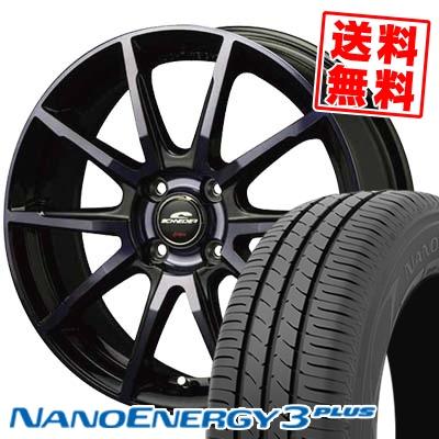 205/50R16 87V TOYO TIRES トーヨー タイヤ NANOENERGY3 PLUS ナノエナジー3 プラス SCHNEIDER DR-01 シュナイダー DR-01 サマータイヤホイール4本セット