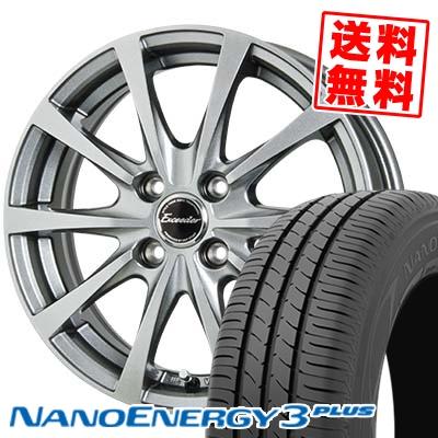 195/55R16 TOYO TIRES トーヨー タイヤ NANOENERGY3 PLUS ナノエナジー3 プラス Exceeder E03 エクシーダー E03 サマータイヤホイール4本セット