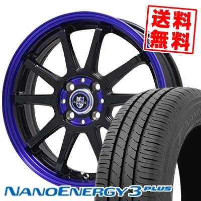 195/55R15 TOYO TIRES トーヨー タイヤ NANOENERGY3 PLUS ナノエナジー3 プラス EXPRLODE-RBS エクスプラウド RBS サマータイヤホイール4本セット