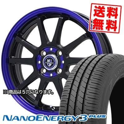 215/45R17 TOYO TIRES トーヨー タイヤ NANOENERGY3 PLUS ナノエナジー3 プラス EXPRLODE-RBS エクスプラウド RBS サマータイヤホイール4本セット
