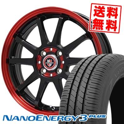 195/45R17 TOYO TIRES トーヨー タイヤ NANOENERGY3 PLUS ナノエナジー3 プラス EXPRLODE-RBS エクスプラウド RBS サマータイヤホイール4本セット