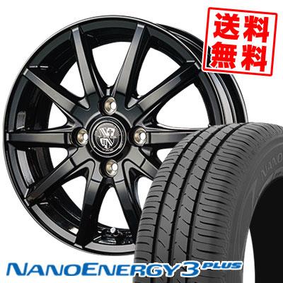 175/70R14 84S TOYO TIRES トーヨー タイヤ NANOENERGY3 PLUS ナノエナジー3 プラス TRG-GB10 TRG GB10 サマータイヤホイール4本セット
