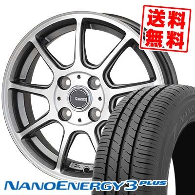 185/55R15 TOYO TIRES トーヨー タイヤ NANOENERGY3 PLUS ナノエナジー3 プラス G.Speed P-01 Gスピード P-01 サマータイヤホイール4本セット