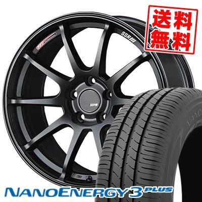 225/55R17 97V TOYO TIRES トーヨータイヤ NANOENERGY3 PLUS ナノエナジー3 プラス SSR GTV02 SSR GTV02 サマータイヤホイール4本セット