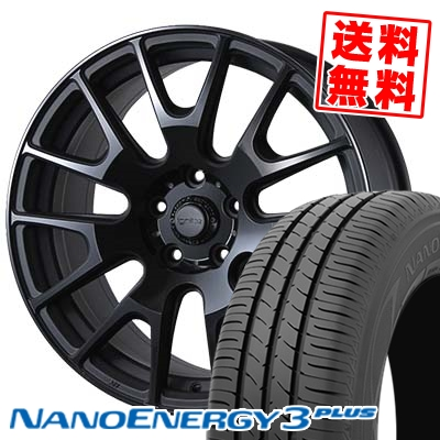 205/50R17 TOYO TIRES トーヨー タイヤ NANOENERGY3 PLUS ナノエナジー3 プラス IGNITE XTRACK イグナイト エクストラック サマータイヤホイール4本セット