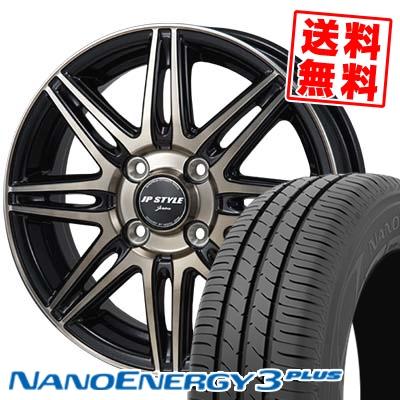 185/55R15 TOYO TIRES トーヨー タイヤ NANOENERGY3 PLUS ナノエナジー3 プラス JP STYLE JERIVA JPスタイル ジェリバ サマータイヤホイール4本セット