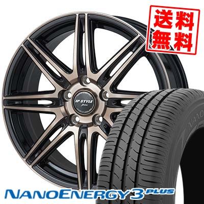 215/60R16 TOYO TIRES トーヨー タイヤ NANOENERGY3 PLUS ナノエナジー3 プラス JP STYLE JERIVA JPスタイル ジェリバ サマータイヤホイール4本セット