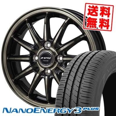 185/55R15 TOYO TIRES トーヨー タイヤ NANOENERGY3 PLUS ナノエナジー3 プラス JP STYLE Vercely JPスタイル バークレー サマータイヤホイール4本セット
