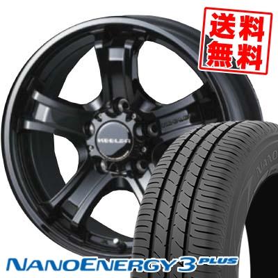 205/65R16 95H TOYO TIRES トーヨー タイヤ NANOENERGY3 PLUS ナノエナジー3 プラス KEELER FORCE キーラーフォース サマータイヤホイール4本セット