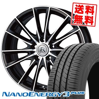 215/45R17 TOYO TIRES トーヨー タイヤ NANOENERGY3 PLUS ナノエナジー3 プラス Kashina FV7 カシーナ FV7 サマータイヤホイール4本セット