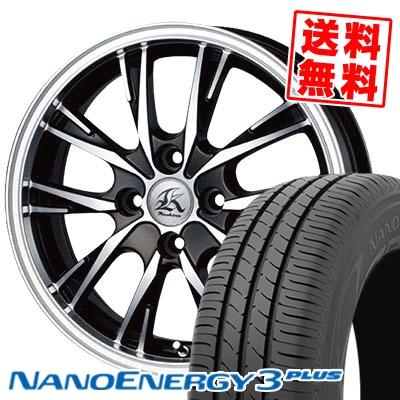 165/65R14 TOYO TIRES トーヨー タイヤ NANOENERGY3 PLUS ナノエナジー3 プラス Kashina XV5 カシーナ XV5 サマータイヤホイール4本セット