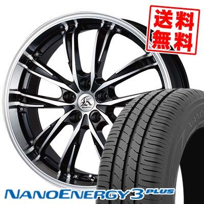 225/55R17 TOYO TIRES トーヨー タイヤ NANOENERGY3 PLUS ナノエナジー3 プラス Kashina XV5 カシーナ XV5 サマータイヤホイール4本セット
