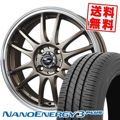 165/65R15 81S TOYO TIRES トーヨー タイヤ NANOENERGY3 PLUS ナノエナジー3 プラス BADX S-HOLD LAGUNA バドックス エスホールド ラグナ サマータイヤホイール4本セット
