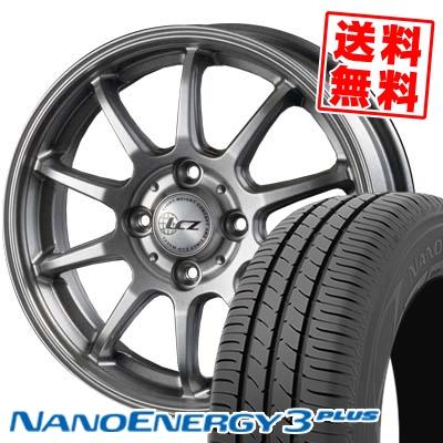 185/55R15 82V TOYO TIRES トーヨー タイヤ NANOENERGY3 PLUS ナノエナジー3 プラス LCZ010 LCZ010 サマータイヤホイール4本セット