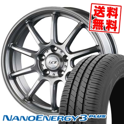205/50R17 89V TOYO TIRES トーヨー タイヤ NANOENERGY3 PLUS ナノエナジー3 プラス LCZ010 LCZ010 サマータイヤホイール4本セット