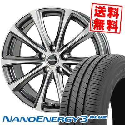 205/65R15 94H TOYO TIRES トーヨー タイヤ NANOENERGY3 PLUS ナノエナジー3 プラス Laffite LE-04 ラフィット LE-04 サマータイヤホイール4本セット