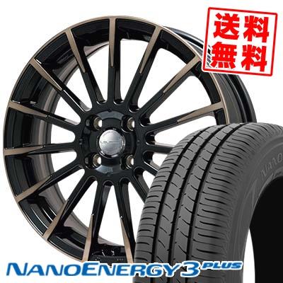 205/50R16 TOYO TIRES トーヨー タイヤ NANOENERGY3 PLUS ナノエナジー3 プラス Leyseen F-XV レイシーン FX-V サマータイヤホイール4本セット
