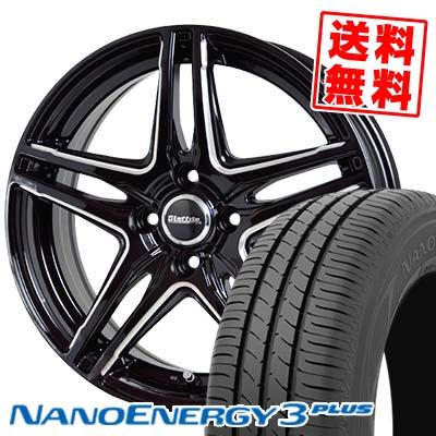 185/65R15 88S TOYO TIRES トーヨー タイヤ NANOENERGY3 PLUS ナノエナジー3 プラス Laffite LW-04 ラフィット LW-04 サマータイヤホイール4本セット