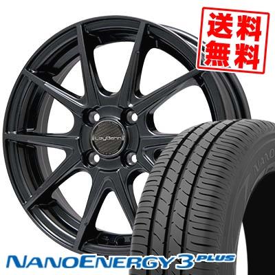 185/55R15 TOYO TIRES トーヨー タイヤ NANOENERGY3 PLUS ナノエナジー3 プラス LeyBahn WGS レイバーン WGS サマータイヤホイール4本セット