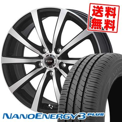 205/65R16 TOYO TIRES トーヨー タイヤ NANOENERGY3 PLUS ナノエナジー3 プラス JP STYLE MBS JPスタイル MBS サマータイヤホイール4本セット