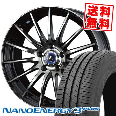 205/65R16 95H TOYO TIRES トーヨー タイヤ NANOENERGY3 PLUS ナノエナジー3 プラス weds LEONIS NAVIA 05 ウエッズ レオニス ナヴィア 05 サマータイヤホイール4本セット