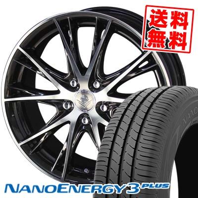 215/45R17 87W TOYO TIRES トーヨー タイヤ NANOENERGY3 PLUS ナノエナジー3 プラス STEINER NEX TX5 シュタイナー ネックスシリーズ TX5 サマータイヤホイール4本セット