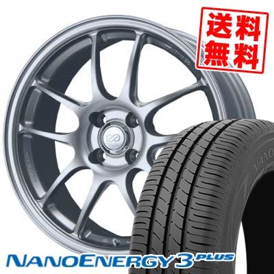 205/45R17 84W TOYO TIRES トーヨー タイヤ NANOENERGY3 PLUS ナノエナジー3 プラス ENKEI PerformanceLine PF-01 エンケイ パフォーマンスライン PF01 サマータイヤホイール4本セット