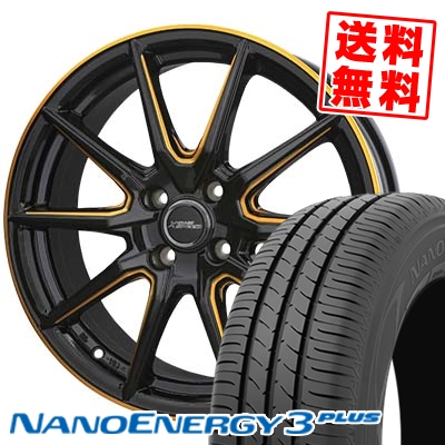 205/45R17 84W TOYO TIRES トーヨー タイヤ NANOENERGY3 PLUS ナノエナジー3 プラス CROSS SPEED PREMIUM RS10 クロススピード プレミアム RS10 サマータイヤホイール4本セット
