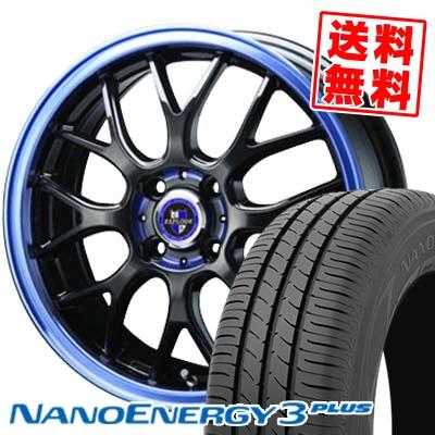 195/55R16 87V TOYO TIRES トーヨー タイヤ NANOENERGY3 PLUS ナノエナジー3 プラス EXPLODE RBM エクスプラウド RBM サマータイヤホイール4本セット