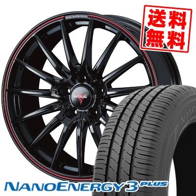 215/45R17 87W TOYO TIRES トーヨー タイヤ NANOENERGY3 PLUS ナノエナジー3 プラス WEDS NOVARIS ROHGUE SO ウェッズ ノヴァリス ローグ SO サマータイヤホイール4本セット