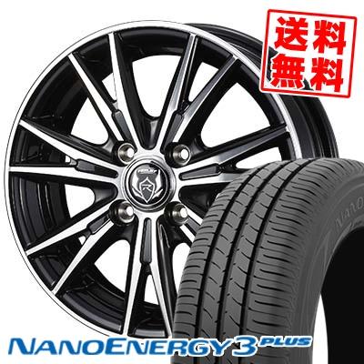 195/55R15 85V TOYO TIRES トーヨー タイヤ NANOENERGY3 PLUS ナノエナジー3 プラス WEDS RIZLEY DK ウェッズ ライツレーDK サマータイヤホイール4本セット