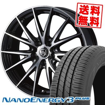 225/45R18 91W TOYO TIRES トーヨー タイヤ NANOENERGY3 PLUS ナノエナジー3 プラス WEDS RIZLEY VS ウェッズ ライツレー VS サマータイヤホイール4本セット