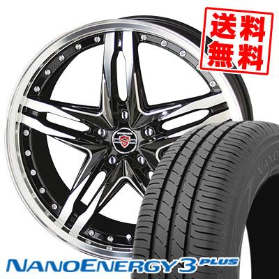 235/45R17 94W TOYO TIRES トーヨー タイヤ NANOENERGY3 PLUS ナノエナジー3 プラス STEINER LSV シュタイナー LSV サマータイヤホイール4本セット