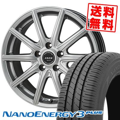 205/65R15 94H TOYO TIRES トーヨー タイヤ NANOENERGY3 PLUS ナノエナジー3 プラス ZACK SPORT-01 ザック シュポルト01 サマータイヤホイール4本セット