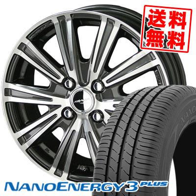 175/65R15 84S TOYO TIRES トーヨー タイヤ NANOENERGY3 PLUS ナノエナジー3 プラス SMACK SPARROW スマック スパロー サマータイヤホイール4本セット
