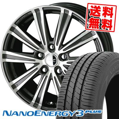 235/45R17 94W TOYO TIRES トーヨー タイヤ NANOENERGY3 PLUS ナノエナジー3 プラス SMACK SPARROW スマック スパロー サマータイヤホイール4本セット