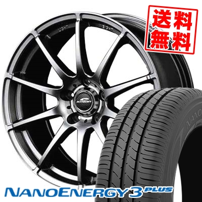 215/35R18 84W XL TOYO TIRES トーヨー タイヤ NANOENERGY3 PLUS ナノエナジー3 プラス SCHNEDER StaG シュナイダー スタッグ サマータイヤホイール4本セット