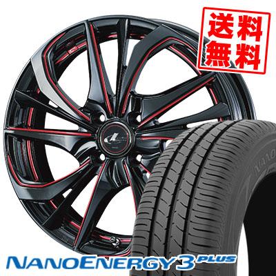 205/40R17 80W TOYO TIRES トーヨー タイヤ NANOENERGY3 PLUS ナノエナジー3 プラス weds LEONIS TE ウェッズ レオニス TE サマータイヤホイール4本セット