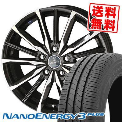 235/45R17 94W TOYO TIRES トーヨー タイヤ NANOENERGY3 PLUS ナノエナジー3 プラス SMACK VALKYRIE スマック ヴァルキリー サマータイヤホイール4本セット