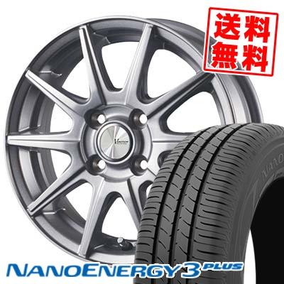 195/55R16 87V TOYO TIRES トーヨー タイヤ NANOENERGY3 PLUS ナノエナジー3 プラス V-EMOTION SR10 Vエモーション SR10 サマータイヤホイール4本セット