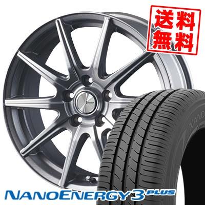 205/65R15 94H TOYO TIRES トーヨー タイヤ NANOENERGY3 PLUS ナノエナジー3 プラス V-EMOTION SR10 Vエモーション SR10 サマータイヤホイール4本セット