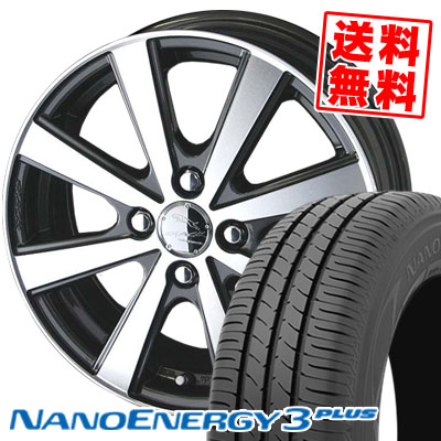 175/60R16 82H TOYO TIRES トーヨー タイヤ NANOENERGY3 PLUS ナノエナジー3 プラス SMACK VIR スマック VI-R サマータイヤホイール4本セット