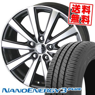 195/65R15 91H TOYO TIRES トーヨー タイヤ NANOENERGY3 PLUS ナノエナジー3 プラス SMACK VIR スマック VI-R サマータイヤホイール4本セット